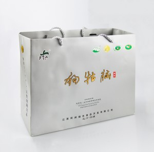 Cardboard Gift Paper Boxes for Green Tea with Paper Hand Bag