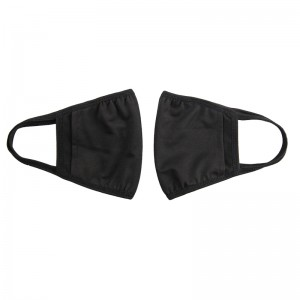 Cheap Price Customized Protective PM 2.5 100% Cotton Face Mask