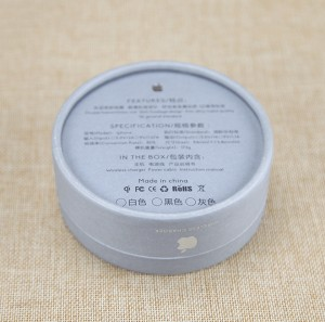 Grey Cardboard Paper Round Shape Gift Box for iphone Earphone Silver Hot Stamping Gift Box with EVA
