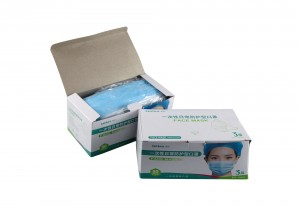 Disposable Mask Facial Protective Mask In Stock