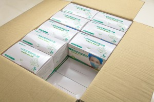 Special Design for China Manufactor Non Woven Blue 3 Ply Outdoor Protective Disposable Face Mask